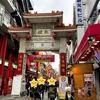 【関西里帰り】神戸の南京町で老祥記の豚まんに再会を果たした(1日目後半)
