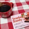 冬限定チョコレートを楽しむ。LOTTE ストロベリーブランデー。