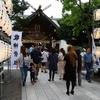令和の御代初めてとなる西野神社秋まつり(その1)