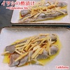 [レシピ]イワシの酢漬けの美味しい食べ方