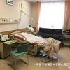 KKR札幌医療センターで出産しました【入院編】LDR、個室、食事