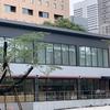 新宿中央公園内に「SHUKNOVA」がオープン!スタバやヨガ、ボルダリングジムが併設【2020年7月16日オープン】