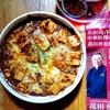 【食通DELI】 菰田欣也監修 麻婆豆腐とチーズの濃厚ドリア  @横浜高島屋