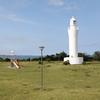 美しさ第1等の日立灯台