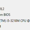 UE4 4.14.3でフリーズしてしまう対処法