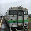 TOMIX 9447 キハ40系 キハ40‐1700 JR北海道色(予約)Y31-0