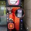 """上海で""""新感覚""""を体験できるオレンジジュース自動販売機!"""