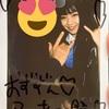 藤木愛|アキシブProject 99本目LIVE(2019/12/17)