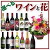 赤ワインが「4つ星」の納得価格   スパークアレンジメントが相場の価格より安い値段♪