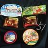お菓子祭り!検索機能追加で探したいお菓子を一発で見つけるよ!
