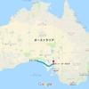 毎日更新 1983年 バックトゥザ 昭和58年11月23日 オーストラリア一周 バイク旅 152日目  23歳 平原横断 水濁塩味ヤマハXS250  ワーキングホリデー ワーホリ  タイムスリップブログ シンクロ 終活