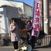 安倍9条改憲NO!3000万署名  街頭宣伝