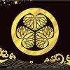【サプライ情報】合皮製デッキケース 「葵の紋」が予約開始!