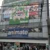 鈴木このみ「Shake Up!」リリース記念イベント@アニメイト日本橋(11/24)に行ってきた話 #shake_up