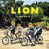 【10月のアジアンヒッツ】NOOVY/LION