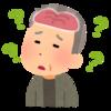 認知症と普通の物忘れの違いって何?~認知症のスクリーニング検査について