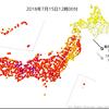 【極暑】5年振り40℃超えのおそれ!15日16時時点で671地点で真夏日・200地点で猛暑日のあり得ない事態!揖斐川・福知山では38.8℃を観測!