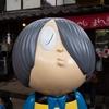 東京にある鬼太郎の街・調布と深大寺