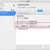 オーディオインターフェース UR22 を Mac で使う