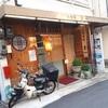 神戸元町、お食事処「喜一」でちょい飲み!神戸ちょい飲み放浪記㉖