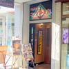 Komeda's coffee 珈琲所 コメダ珈琲店 横浜元町店