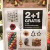 アムステルダム クリスマス買い出し事情  1