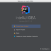 Kotlin で HelloWorld(IntelliJ IDEA編)