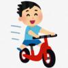 「子どもに自転車の乗り方を教える」という職業