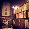 食べ物が美味しいJR札幌駅近辺立ち飲みバー<ちょい飲みおすすめ情報>