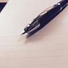 キャップレス万年筆が便利で可愛い件、仕事や学校でも万年筆使いたい方は必須!