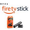 【Amazonユーザー必見】Fire TV Stickが便利すぎたのでその使い方と機能をまとめてみた