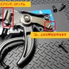 【Mini-Z】KT-432PTのスロットルスプリングをサンワのミディアムに変更する