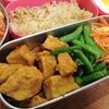 【1食88円】高野豆腐のから揚げ弁当レシピ~人気の鶏唐揚げ風に高野豆腐を活用すれば1個3円で完成~【パパ手作り節約弁当】