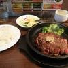 いきなり!ステーキに行ってきました!