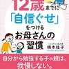 12/17 Kindle今日の日替りセール