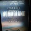 「ノマドランド」