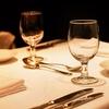 記念日のディナーを質とコストと満足感で選ぶ トラットリア・アドリアーノ