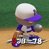 【サクセス・パワプロ2018】DJB-78(投手)①【パワナンバー・画像ファイル】