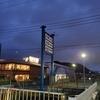 湘南の海のすぐ前のパチンコホール 平塚プラザに初めて行ってきました。