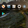 Kindle Fire HD8 (2017年版:第7世代)にGoogle Playストアを入れてみる