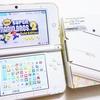 ニンテンドー 3DS LL 月替わりオススメソフトキャンペーン