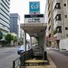 9/30 東京メトロ日比谷線駅めぐり