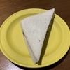 セブンイレブンのブルーベリー&クリームチーズサンドがおすすめです。