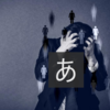 """""""大人のいじめ"""" は、東須磨小だけじゃない!"""