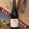 #184 V2011 Bourgogne Rouge Jeunes Vignes, Dm. Perrot-Minot <ブルゴーニュ・ルージュ・ジューヌ・ヴィーニュ、ドメーヌ・ペロ・ミノ> ¥6,000
