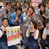 【the tote】HOTLINE JAPAN FINAL進出 おめでとうございます!