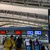 【出発編】初めての女一人の海外旅行は真夏のオーストラリアへ・・・!【シドニー 】