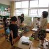 やまびこ:低学年の学習
