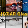 テックポエム:019 - Apple Glassを待てない! 2021年のAR/MR Glass 6選
