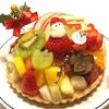 メリークリスマス トレピーニ 浜松